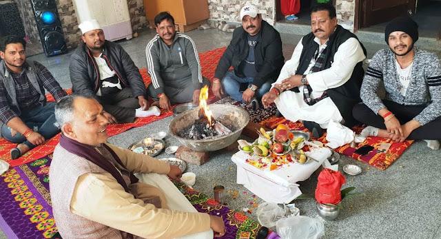 All India Brahmin Sabha organized Havan Yagna and Bhandara on Makar Sankranti in Faridabad Old