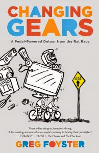 Changing Gears book cover