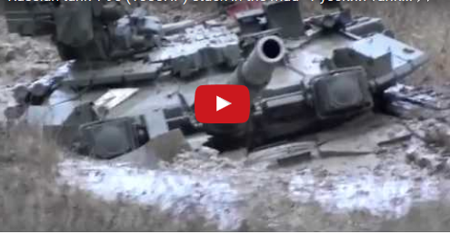 T-90, the Russian tank, is wedged in the mire