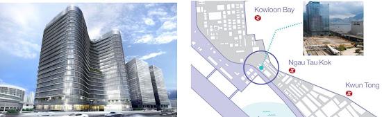 領展房產基金 823 觀塘商業地皮發展