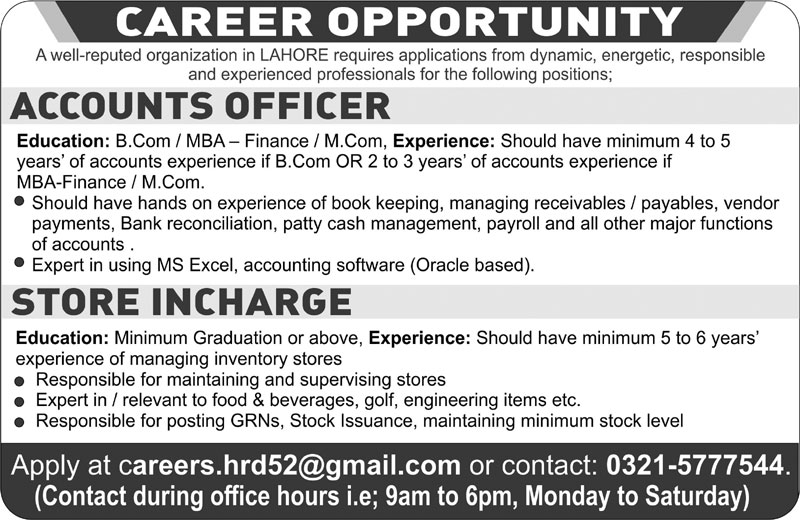 private jobs in lahore for accounts officer store incharge