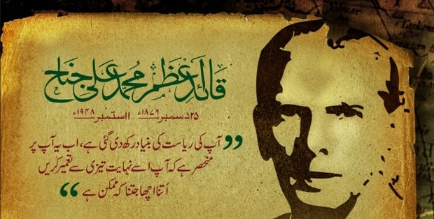 Quaid-e-Azam, Founding Father of Pakistan