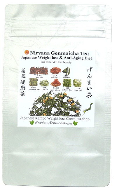 Nirvana Genmaicha brown rice green tea weight loss diet loose leaf premium uji Matcha green tea powder aojiru young barley leaves green grass powder japan benefits wheatgrass yomogi mugwort herb