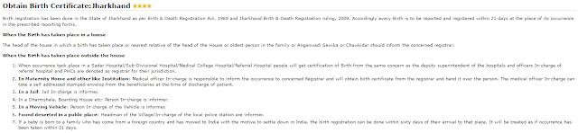 Birth Certificate Jharkhand