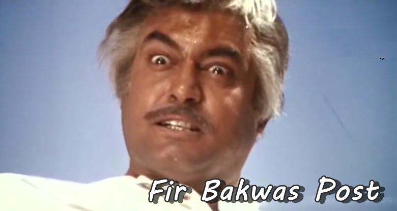 Fir Bakwas Post Memes Whatsapp Images Ascii Text Art