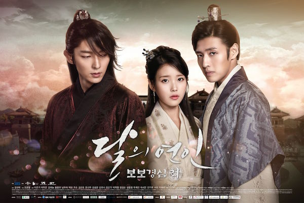 Drama Korea Moon Lovers - Scarlet Heart : Ryeo Subtitle Indonesia
