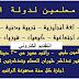 وظائف تعليمية شاغرة بالكويت 2016/2017