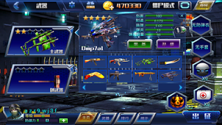 All Strike 3D (Huaxion 3D) Mod Apk Offline Terbaru