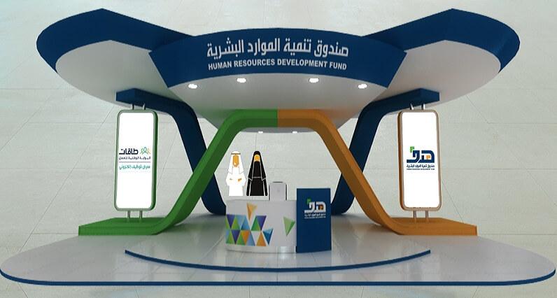 طريقة التسجيل في معرض لقاءات الإلكتروني للتوظيف | رابط التقديم بموقع eliqaat.com للوظائف في المملكة