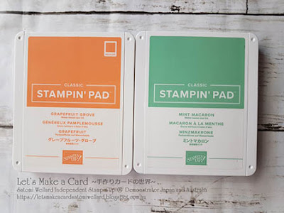 Love what you do easy card with a matching envelope and a tag Satomi Wellard-Independent Stampin'Up! Demonstrator in Japan and Australia, #su, #stampinup, #cardmaking, #papercrafting, #rubberstamping, #stampinuponlineorder, #craftonlinestore, #papercrafting  #sharewhatyoulove #スタンピン #スタンピンアップ #スタンピンアップ公認デモンストレーター #ウェラード里美 #手作りカード #スタンプ #カードメーキング #ペーパークラフト #スクラップブッキング #ハンドメイド #オンラインクラス #スタンピンアップオンラインオーダー #スタンピンアップオンラインショップ  #動画 #フェイスブックライブワークショップ  #ラブホワットユードゥー #ノートカード #タグ