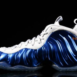 5fe8ab3c728 One hyped foamposite to release is the Nike Air Foamposite One