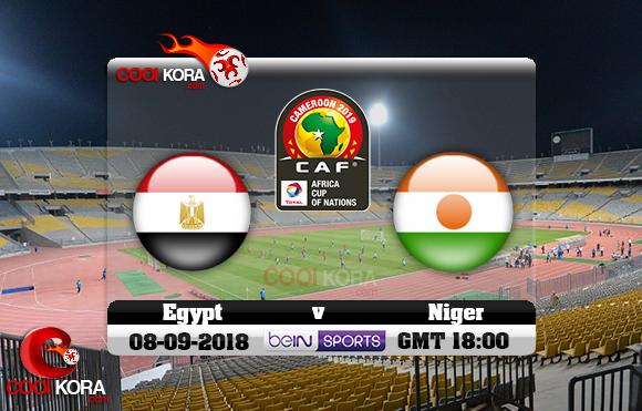 مشاهدة مباراة مصر والنيجر اليوم 8-9-2018 تصفيات كأس أمم أفريقيا