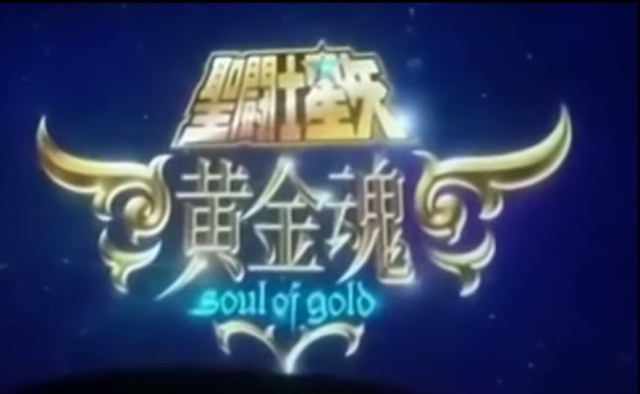 Saint Seiya: Soul of Gold - Il video