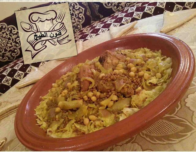 التريد,التريدة,الرفيسة,التريد أو الرفيسة,trid,trid with chicken