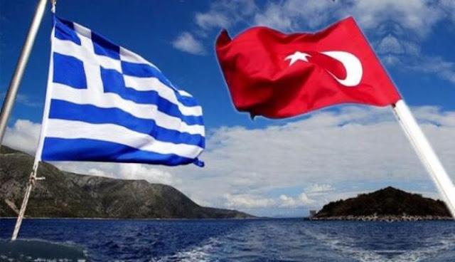 Ώρα για κίνηση-ματ στην ελληνοτουρκική σκακιέρα