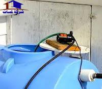 شركة صيانة خزانات بمكة المكرمة,تصليح وعزل الخزانات