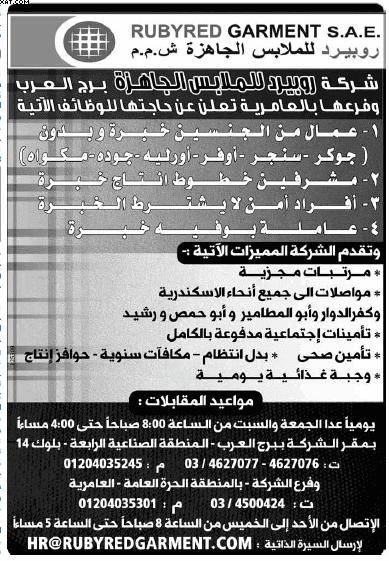gov-jobs-16-07-21-03-08-04