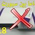 هدا التطبيق سوف يغنيك عن كل التطبيقات | شاهد جميع القنوات العربية بدون دفع المال لأحد