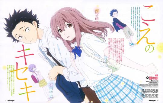 Koe No Katachi di Rekomendasi Anime Romance - Drama Terbaik