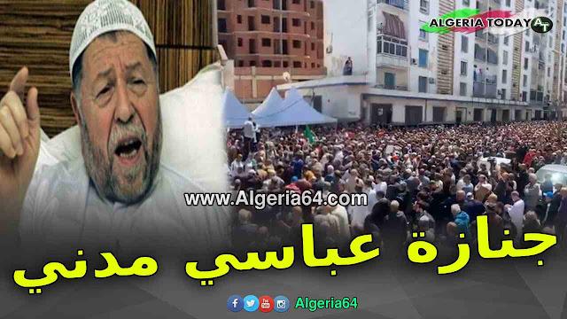 شاهد ... جنازة عباسي مدني اليوم في حي بلكور ، بلوزداد بالجزائر العاصمة