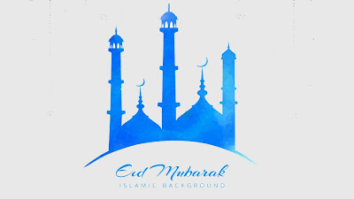 Eid Mubarak 2017 HD Wallpaper
