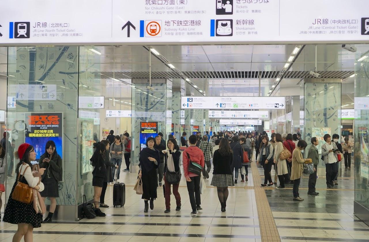 博多駅(Hakata Station)