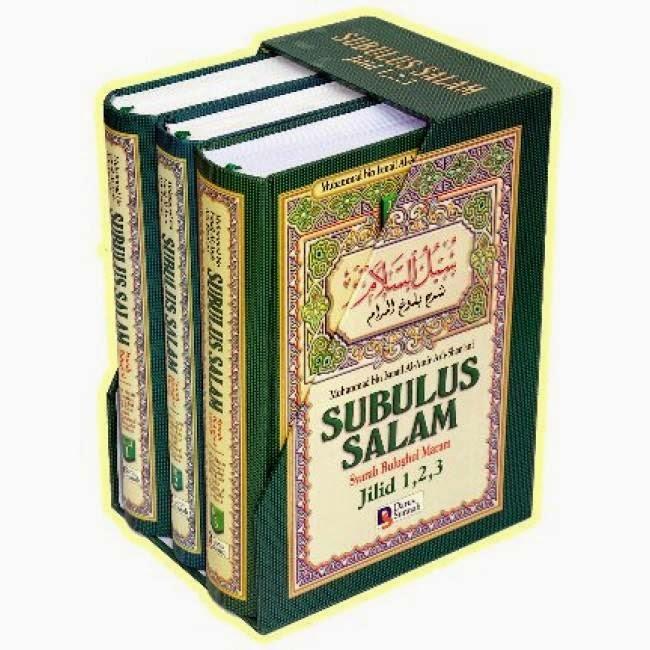 Subulus Salam Terjemah Ebook Download