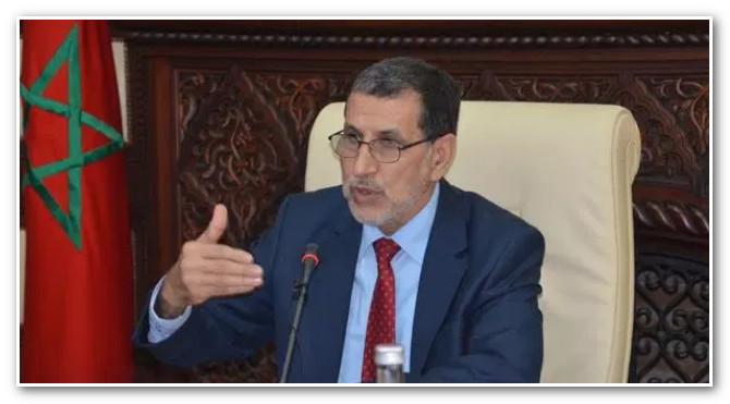 العثماني: الإدارة مدعوة إلى الارتقاء لمواكبة أهداف النموذج التنموي الجديد
