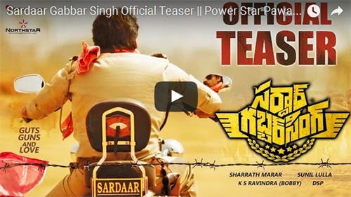 http://www.bullet9.in/2016/03/sardaar-gabbar-singh-official-song-Teaser.html