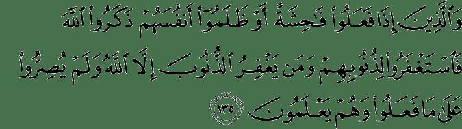 Surat Ali Imran Ayat 135