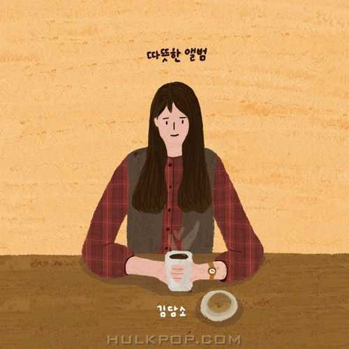 Kimdamso – Warm Album – EP