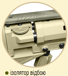 Нова 14,5-мм далекобійна гвинтівка T-Rex від ХАДО