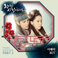 Download MP3, MV, Video, Drama, Lyrics Lee Hae Ri (Davichi) – But (The King Loves OST Part.2)