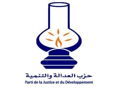 * يعلن الكاتب المحلي لحزب العدالة والتنمية بأولاد برحيل، أنه سيعقد لقاء تواصليا مع أعضاء وشبيبة الحزب، وذلك يومه الثلاثـاء 12 شتنبر 2017 قُبَيْلَ صلاة المغرب بمقر الحزب.