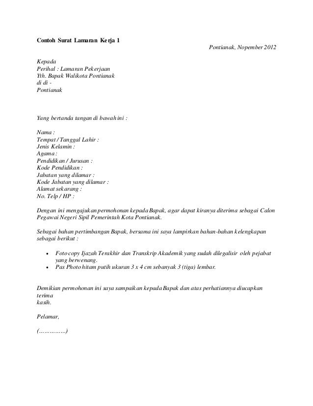 surat lamaran kerja honorer di pemerintahan ben jobs