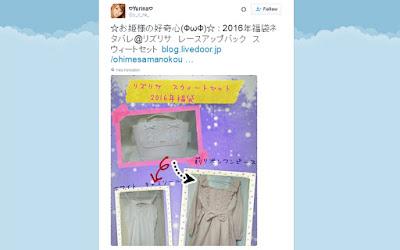 https://twitter.com/y_ri_na_/status/682980570607951872