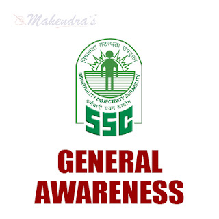 SSC Quiz : General Studies | 17 -11 -17