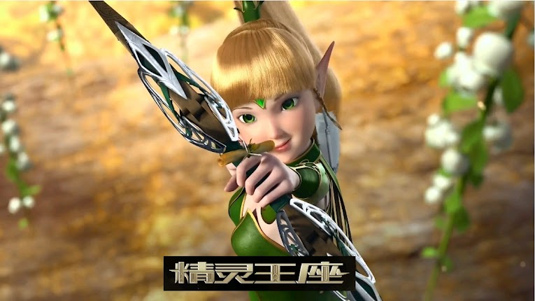 dragon nest movie 2 throne of elves release date