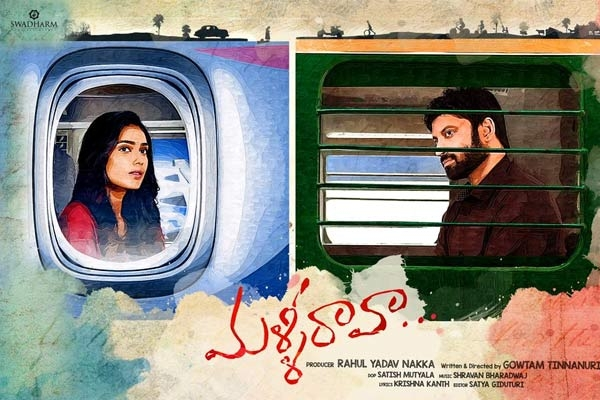Malli Raava film ratings ,Malli Raava Telugu film ratings ,Malli Raava ratingss,Malli Raava film ratings ,Malli Raava cinema ratings ,Malli Raava Telugu cinema ratings ,Malli Raava ratingss,Malli Raava cinema ratings,Malli Raava Movie ratings ,Malli Raava Telugu Movie ratings ,Malli Raava ratingss,Malli Raava movie ratings,Malli Raava filmReview ,Malli Raava Telugu film Review ,Malli Raava Reviews,Malli Raava film review ,Malli Raava cinema Review ,Malli Raava Telugu cinema Review ,Malli Raava Reviews,Malli Raava cinema review,Malli Raava Movie Review ,Malli Raava Telugu Movie Review ,Malli Raava Reviews,Malli Raava movie review, Telugucinemas.in Ratings,Sundeep Review on Malli Raava