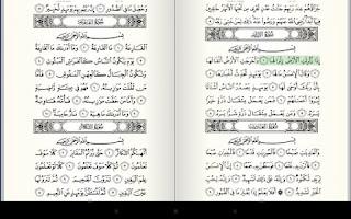 Quran Android | Aplikasi Al-qur'an Untuk Android 2016