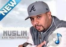 Muslim-Ma3andichi M3a L3arbe