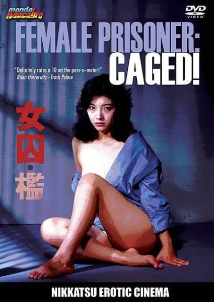 Asian female in prison