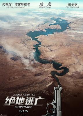 Poster Fim Skiptrace (2015) Film Jackie Chan Terbaru