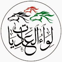Serangan FSA di Jantung Kota Damaskus
