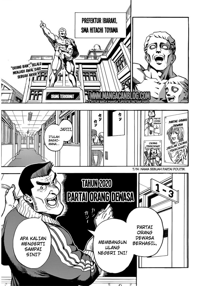 Dilarang COPAS - situs resmi www.mangacanblog.com - Komik u19 001 - kudou eiji dan orang terhormat 2 Indonesia u19 001 - kudou eiji dan orang terhormat Terbaru 3|Baca Manga Komik Indonesia|Mangacan