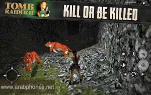 تحميل لعبة  Tomb Raider 2 apk + data للاندرويد مجانا