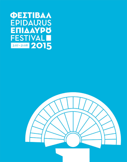 Athens & Epidaurus Festival 2010- 2016