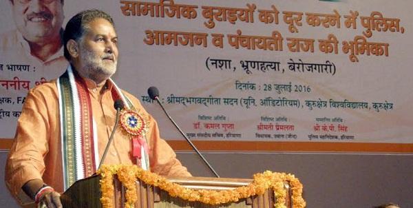 दो सालों से लगा भ्रष्टाचार पर अंकुश, रामबिलास शर्मा