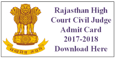 Rajasthan Civil Judge Admit Card 2018
