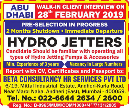 OIL & GAS SHUTDOWN JOBS : UAE : ABU DHABI : HYDRO JETTERS